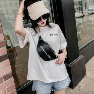 Fashion Joker Women s Shoulder Crossbody Bag XC190427119546's discount tags