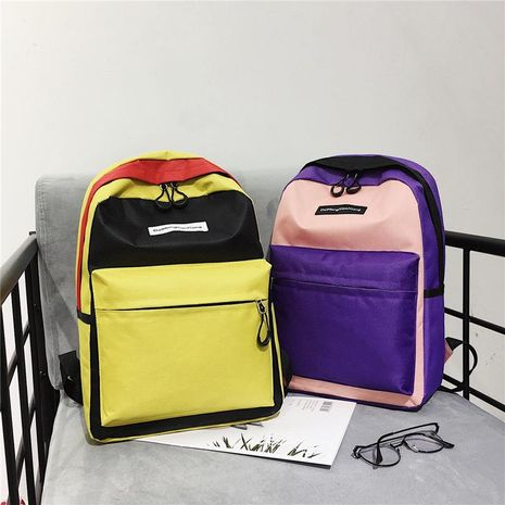 Nylon letter contrast color student backpack XC190427119551's discount tags