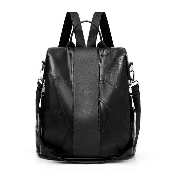 Soft leather dual-use large-capacity backpack travel bag XC190427119574