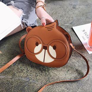 New cute princess crossbody bag XC190427119575's discount tags