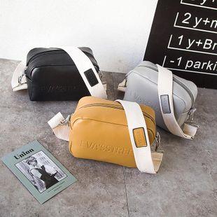 Wide shoulder strap mini bag XC190427119578's discount tags