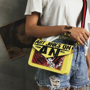 Summer Graffiti Letters Wide Shoulder Strap Shoulder Crossbody Bag XC190427119586's discount tags