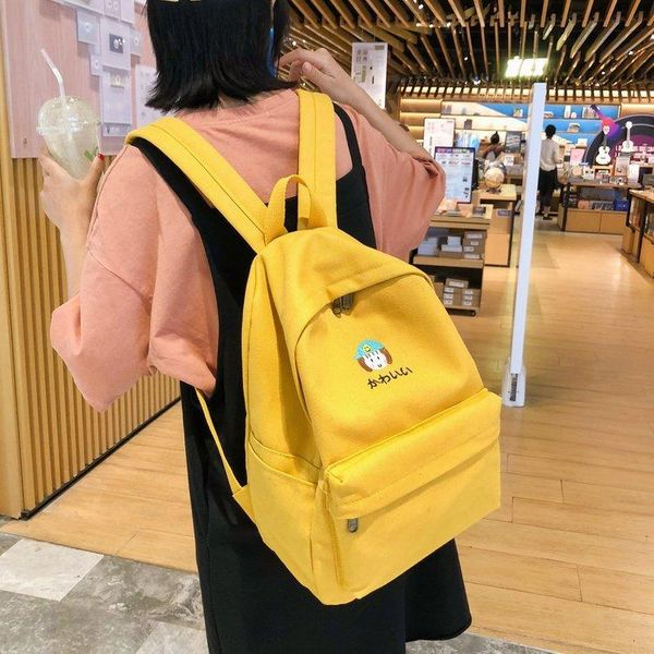 Embroidered cartoon small ball canvas backpack HX190427119622
