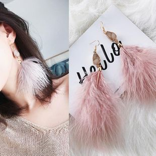 Womens tassel  Fashion stone nude feather plating alloy Earrings MS190430120118's discount tags