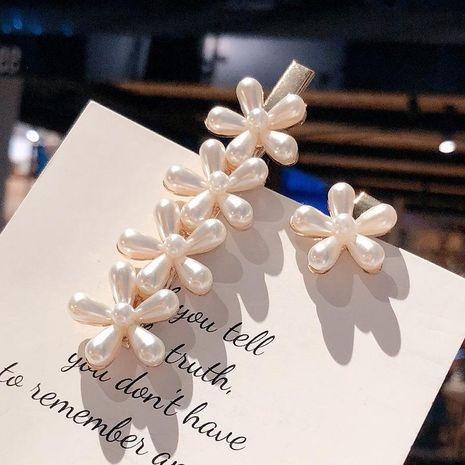 Fashion Beads Flower Hair Accessories NHOF120945's discount tags