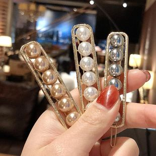 Retro temperament beads Alloy Hair Accessories NHOF120977's discount tags