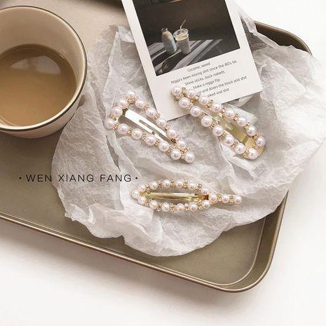 Fashion Temperament rhinestone beads Hair Accessories NHOF120985's discount tags