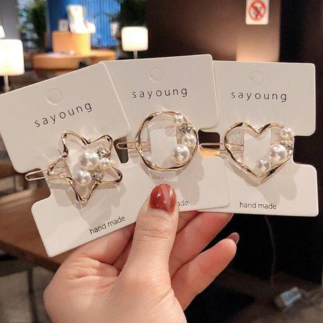 Fashion  Stars hollow Alloy Hair Accessories NHOF121024's discount tags