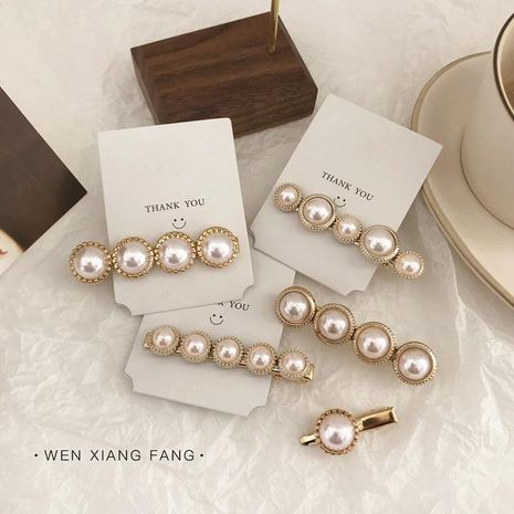 Fashion vintage geometric round beads Hair Accessories NHOF121030's discount tags