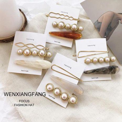 Romantic temperament beads Hair Accessories NHOF121074's discount tags