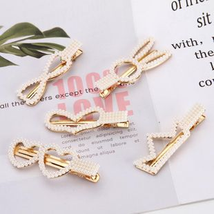 Couple Brass Electric White Iron Hair Accessories NHOF121077's discount tags