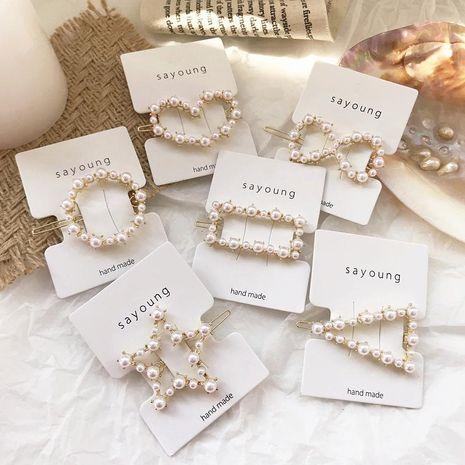 Fashionable beads Retro bow Hair Accessories NHOF121097's discount tags