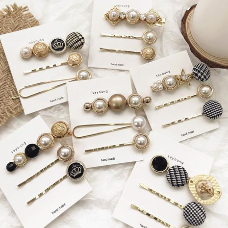 Couples Stylish minimalist beads combination Hair Accessories NHOF121108's discount tags