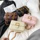 Fashion simple chain small square bag NHLD121216