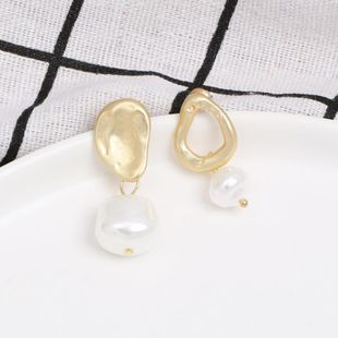 Simple temperament Shell and Beads Alloy Earrings NHJJ121648's discount tags