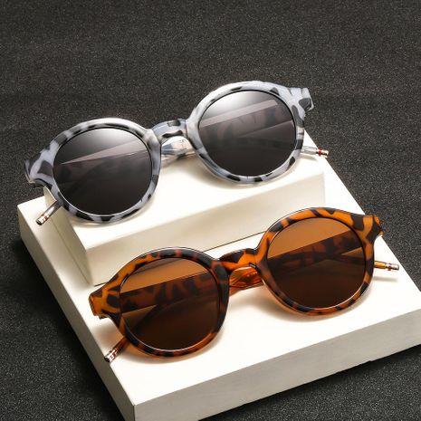 Fashion vintage rice nail sunglasses NHKD122232's discount tags