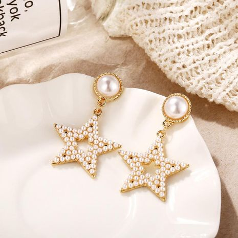Womens Star Inlay Beads hollow  Alloy Earrings NHPJ122518's discount tags
