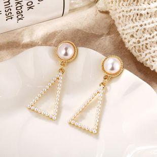 Womens Geometric Inlay Beads Alloy Earrings NHPJ122535's discount tags