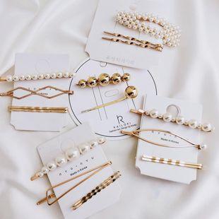 Womens geometric plating Metal beads hair clip NHPJ122582's discount tags