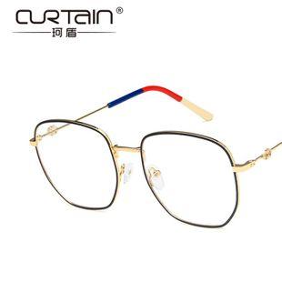 New myopia ultra-light flat mirror NHKD123394's discount tags
