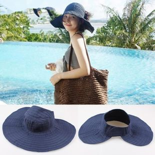 Summer UV protection foldable cap empty top hat NHXO123456's discount tags