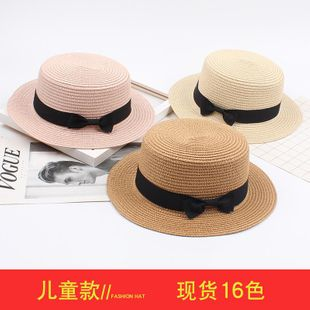 Summer flat top baby wild straw hat NHXO123480's discount tags