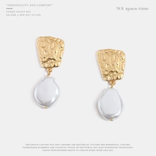 Womens teardrop plating alloy Earrings NHQS123538's discount tags