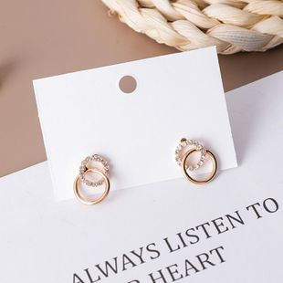 Womens Geometry Simple rhinestone double ring Alloy Earrings NHMS123894's discount tags