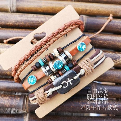 Unisex Geometric Leather Punk Ornaments Bracelets & Bangles NHPK124876's discount tags