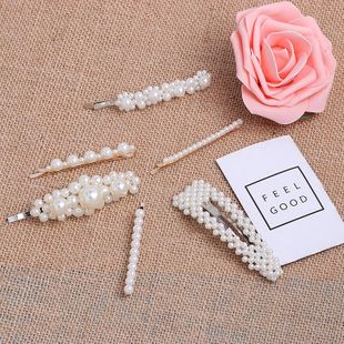White Rabbit Love Geometry Beads Beads Accesorios para pelo de mujer JJ190505120236's discount tags