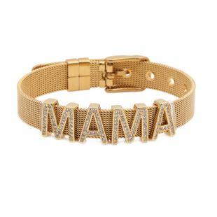 Unisex letters numbers Adjustable mesh strap titanium steel Bracelets & Bangles YL190506120497's discount tags