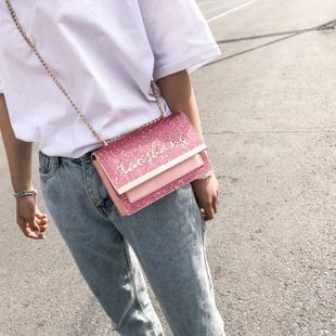 Fashion Messenger Summer New Shoulder Bag Trendy Women s Bag NHXC125074's discount tags