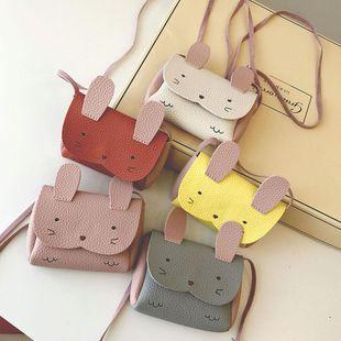 Fashion cartoon cute mini animal bag NHXC125183's discount tags