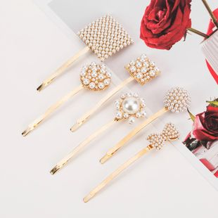 Womens Geometric Beads Alloy Hair Accessories NHJE126470's discount tags