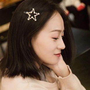 Simple and creative beads love crown Hair clip NHBQ126514's discount tags