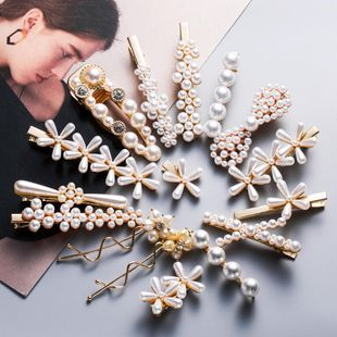Womens Floral Beads Duck mouth Hair clip NHJE126532's discount tags