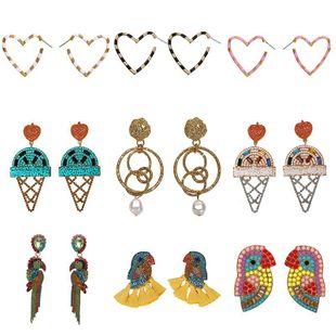 Ice Cream Bird Beads Plate Fringe Alloy Rice Beads Beads Gem Fringe Stud Earrings NHJQ126743's discount tags