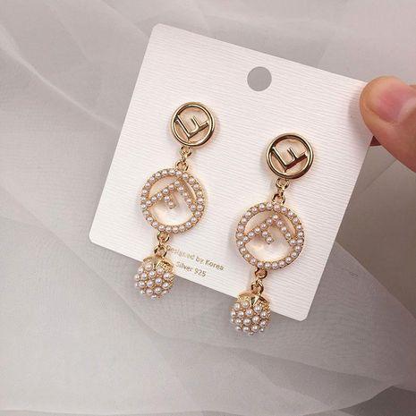 Womens Stylish sweet beads letter earrings NHWK126975's discount tags