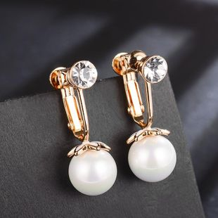 Womens Flower beads Plating Alloy Earrings NHLJ127452's discount tags
