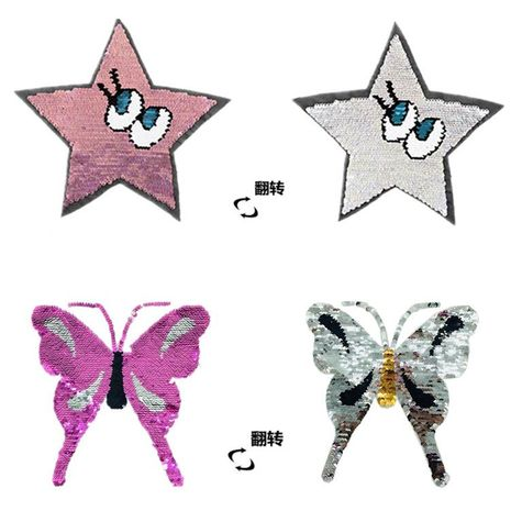 Eye five-pointed star popular sequins embroidered flip cloth stickers NHLT127511's discount tags