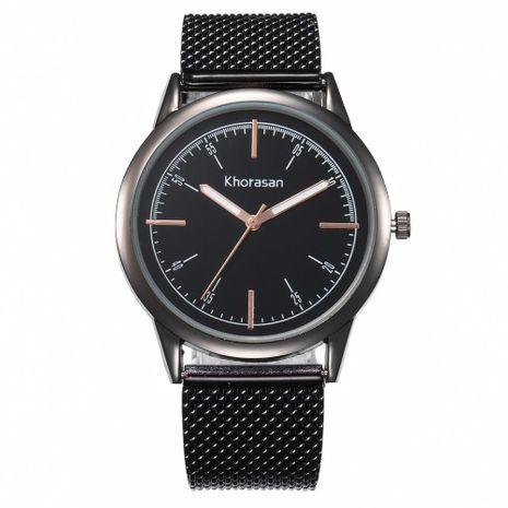 New simulation plastic mesh belt watch fashion quartz watch NHHK127555's discount tags