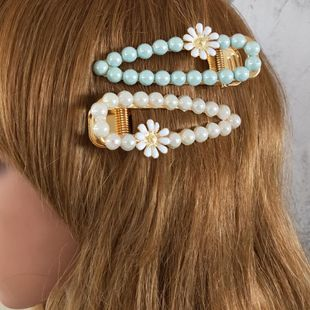 Womens U-shaped alloy imitation beads headband Hair Accessories NHMD127847's discount tags