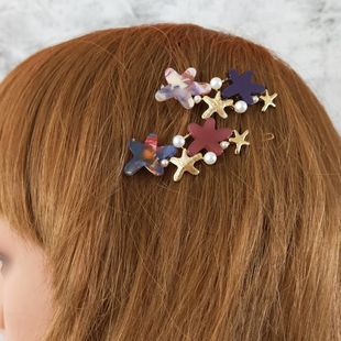 Womens U-shaped alloy Cool seaside holiday style imitation beads headband Hair Accessories NHMD127866's discount tags