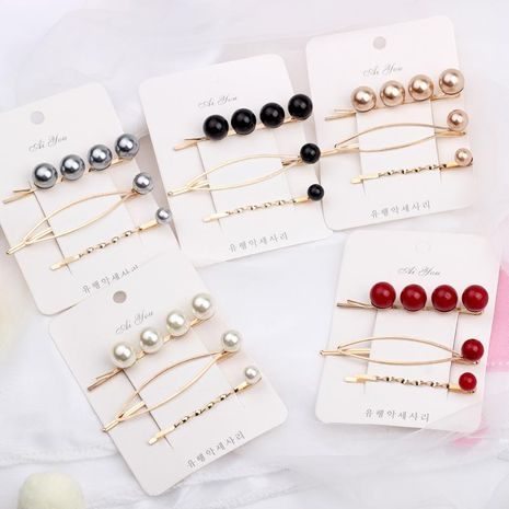 Metal sweet beads hairpin headwear set combination NHOF128305's discount tags