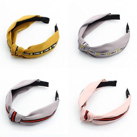 Wide-brimmed sweet headband hair accessory headdress NHOF128370's discount tags