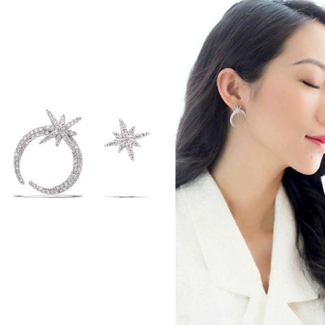 Womens Fashion asymmetric star moon earrings NHDO129009's discount tags