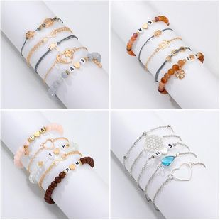 Creative fashion letters acrylic beads shell bracelet 5 piece set NHNZ129543's discount tags