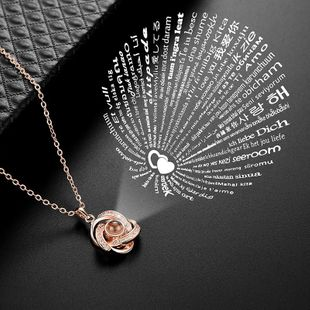 Simple creative new love memory projection necklace NHXS129939's discount tags
