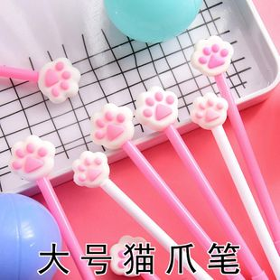 Korean version of cute girl heart pink silicone head gel pen NHHE130111's discount tags