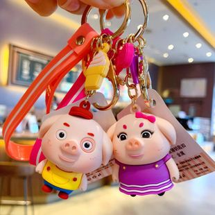 Cartoon Cute Epoxy Peas Pig Keychain NHBM130178's discount tags